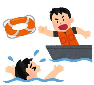 溺れる人には浮き輪を